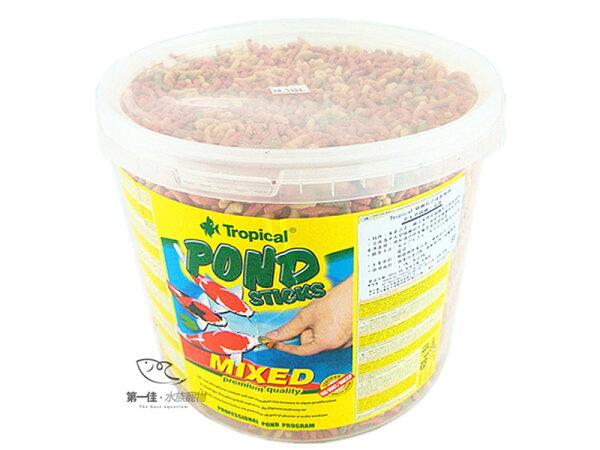 [第一佳水族寵物]波蘭德比克Tropical錦鯉綜合條狀飼料[5L]免運(中大型錦鯉、金魚)