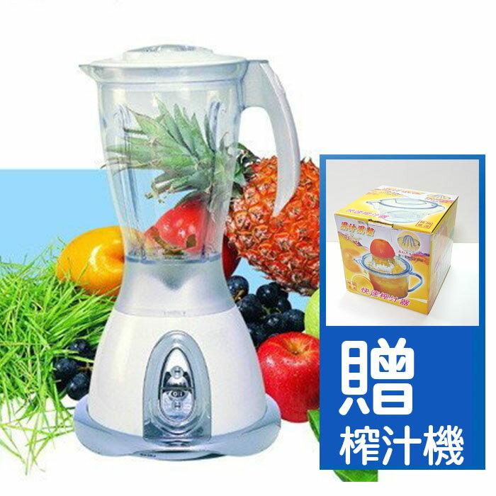 【年終出清!! 售完為止】《買就送快速榨汁機AM-068》【小廚師】生機食物料理機SA-231-80