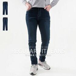 顯瘦中直筒牛仔褲 丹寧 牛仔長褲 刷白牛仔褲 中腰牛仔褲 彈性牛仔褲 貓爪牛仔褲 直筒褲 單寧 車繡後口袋 Regular Fit Jeans Mid-rise jeans Denim Pants (010-3691-31)深牛仔 M L XL 2L 3L (腰圍28~37英吋) 女 [實體店面保障] sun-e