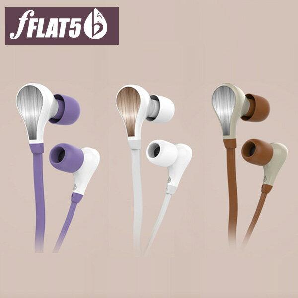 fFLAT5 Forte One系列 入耳式耳機 耳道式耳機【葳豐數位商城】
