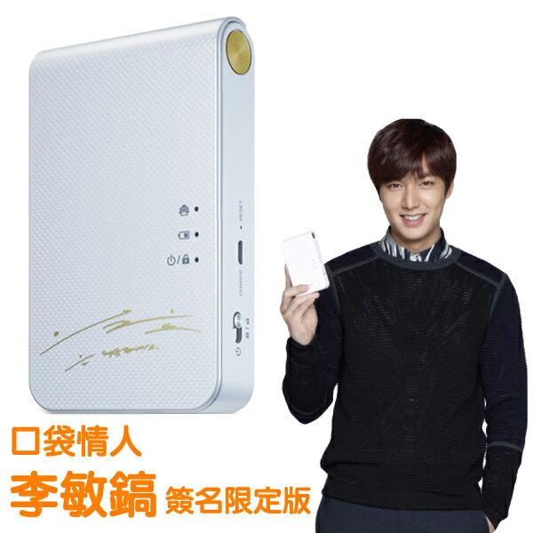 LG Pocket photo 3.0-PD239SL 口袋相印機 李敏鎬簽名限定版【葳豐數位商城】