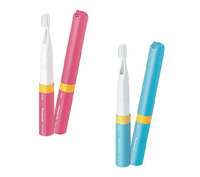 ~3月APP限定單筆消費滿千領券折百~國際牌Panasonic 兒童音波電動牙刷 EW~DS32