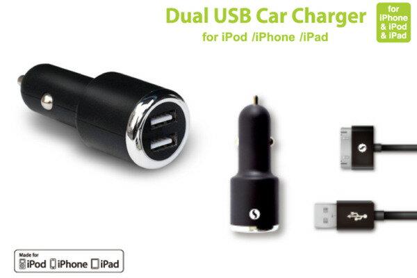 雙倍能量 SOUNDLINK 蘋果認證 30pin雙USB車充組 【葳豐數位商城】