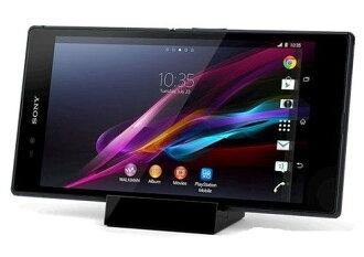 Sony Xperia Z1 C6902 C6903 專用 原廠充電座 磁性充電座充 DK31【葳豐數位商城】