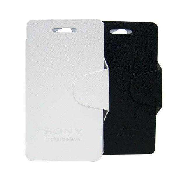 【福利品】SONY Xperia V / LT25 原廠書本式皮套【葳豐數位商城】