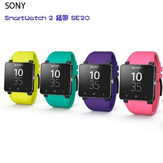 SONY SmartWatch2/SW2 原廠矽膠錶帶~SE20【葳豐數位商城】