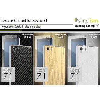 Simplism SONY Xperia Z1 專用保護貼組【葳豐數位商城】