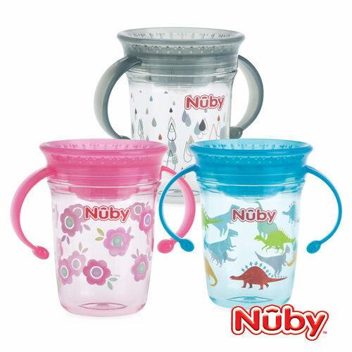 Nuby 晶透360度喝水杯 240ml(6m+) 『121婦嬰用品館』 - 限時優惠好康折扣