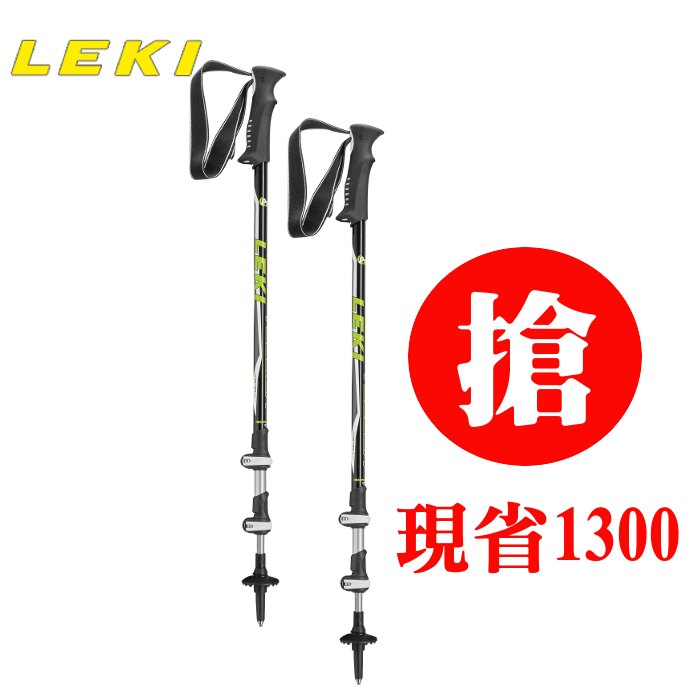 【速捷戶外】德國LEKI 6402018 TUCSON 航太鋁合金登山杖 橡膠握把 登山/健行(2支特價組合款)