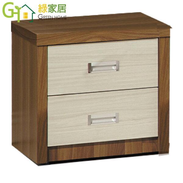 【綠家居】班達迪時尚1.6尺床頭櫃收納櫃