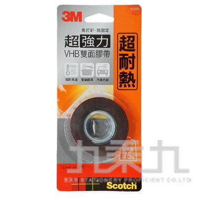 12mm(耐熱專用)VHB超強力雙面膠帶 V1206