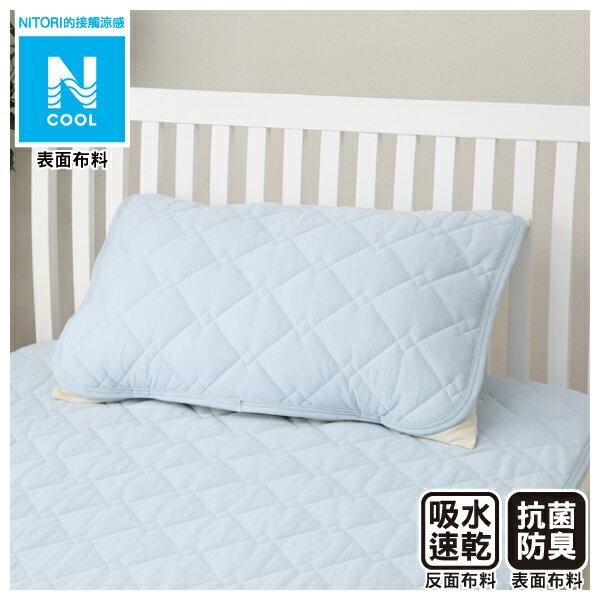 接觸涼感 枕頭保潔墊 N COOL H 18 BL NITORI宜得利家居
