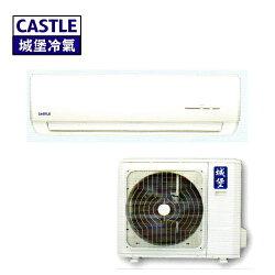 【城堡冷氣】12-15坪 8.5kw 變頻分離式冷氣機《CUS/CMS-85PFD》全機保固3年主機板7年壓縮機10年