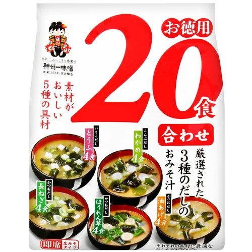 神州一嚴選20食綜合味噌湯