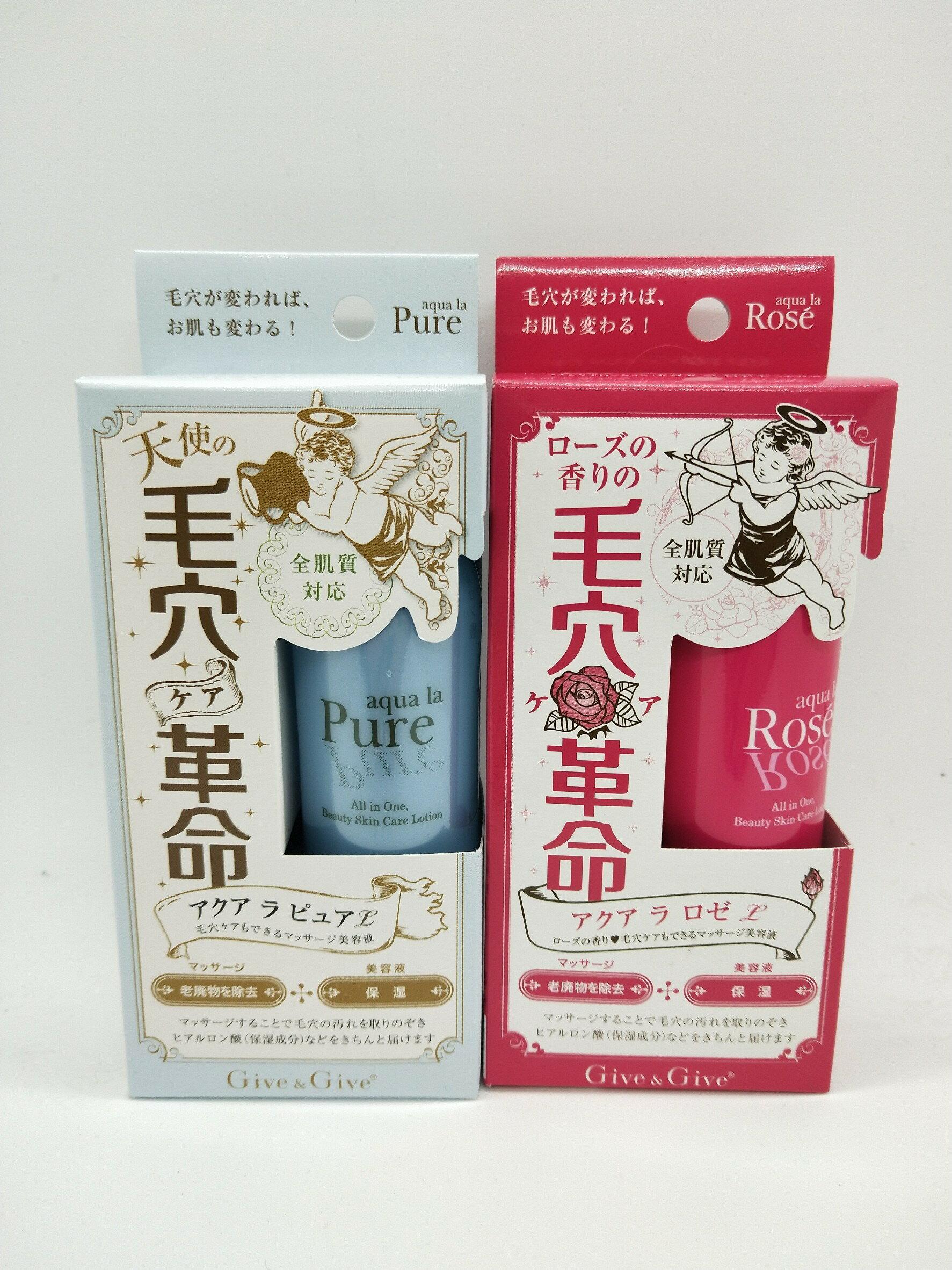 日本 毛穴革命 毛孔保濕美容精華/毛孔玫瑰保濕美容精華 80ml/毛孔保濕美容面膜 5枚入