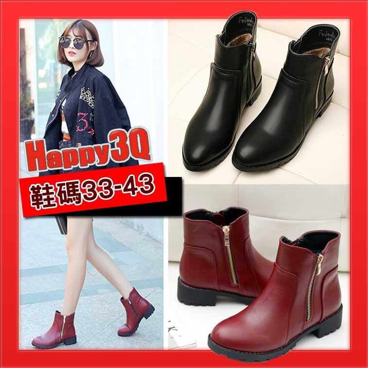 時尚好穿搭修飾真皮側拉鍊大尺碼平底粗跟圓頭短靴馬丁靴-黑/紅33-43【AAA1143】