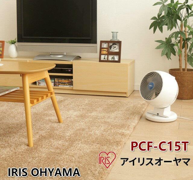 日本 IRIS OHYAMA PCF-C15T C15T 循環扇