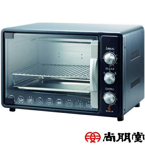 尚朋堂30公升旋風式多功能烤箱(SO-1199)