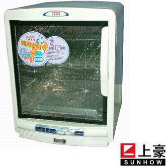 上豪紫外線抑菌烘碗機(DH-3765)