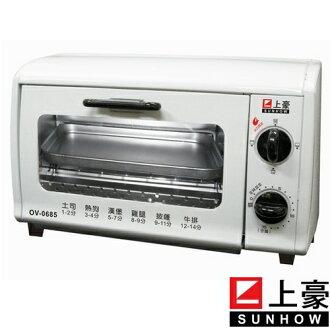 上豪6公升雙旋鈕電烤箱(OV-0685)