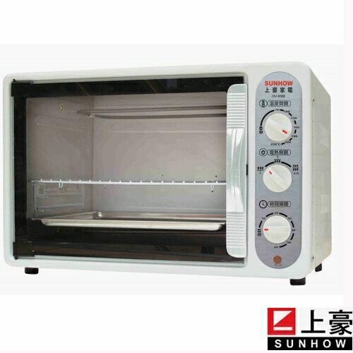 上豪30公升旋風大烤箱(OV-3088)