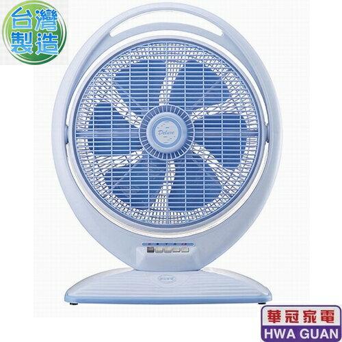 華冠牌14吋手提冷風箱扇(AT-230)