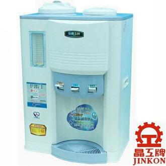 晶工牌節能冰溫熱開飲機 (JD-6211)