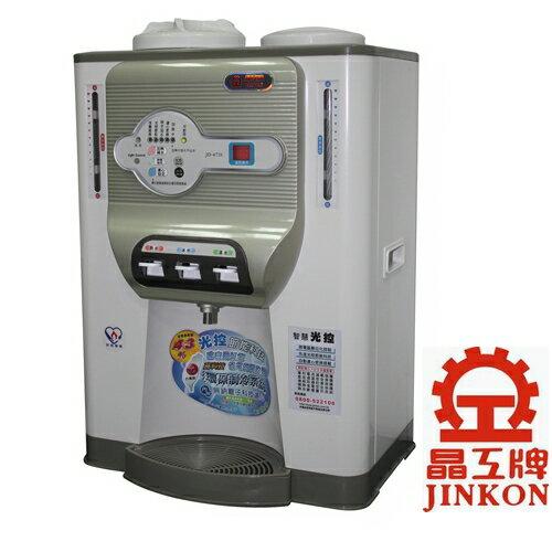 晶工牌節能光控冰溫熱開飲機 (JD-6721)