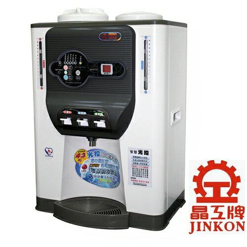 晶工牌節能光控冰溫熱開飲機 (JD-6725)