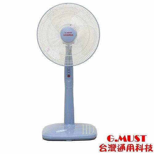 台灣通用16吋節能立扇(GM-1688)