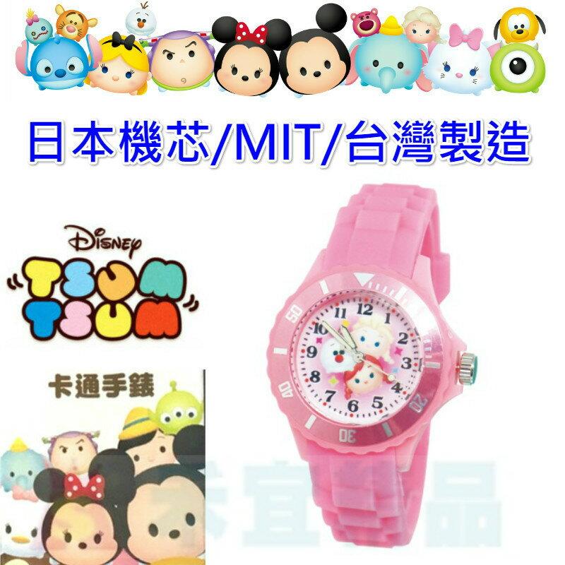 【禾宜精品】迪士尼 滋姆 TSUM 粉紅艾莎安娜 運動型兒童手錶 夜光指針 日本機芯 台灣製造 TS-1008