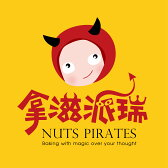 拿滋派瑞 Nuts Pirates