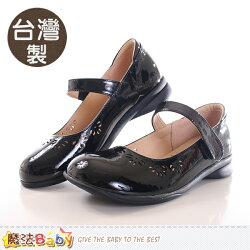 女學生皮鞋 台灣製中小學生手工鞋 魔法Baby~sk0027