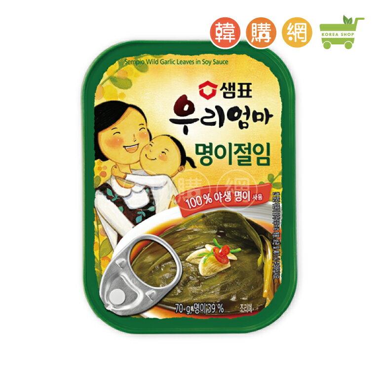 韓國膳府醃茖蔥罐頭70g【韓購網】[BA00080]