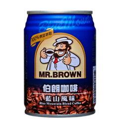金車 伯朗咖啡 藍山風味 240ml