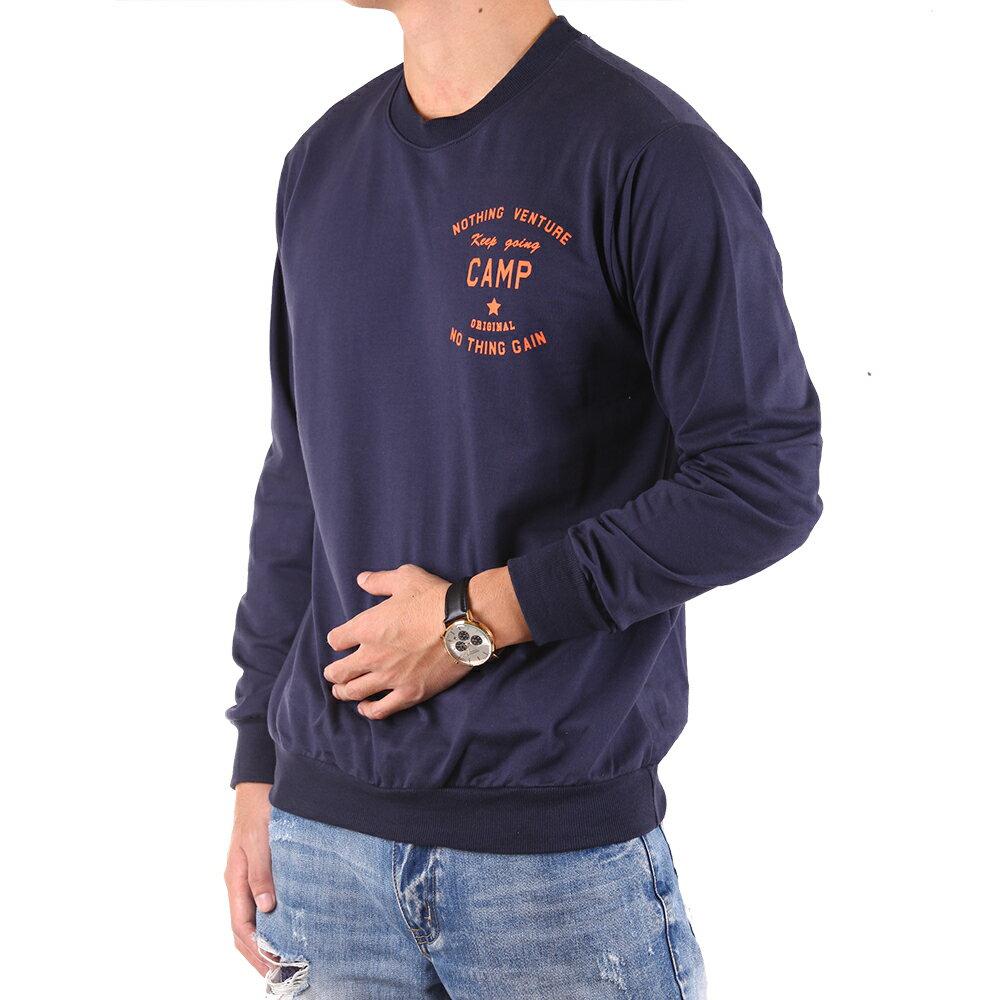 【台灣製造 不起毛球 情侶T】 高磅 純棉 小絨布 長袖T恤 大學T 衛衣 四色 #8801