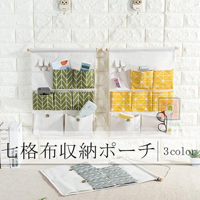 ORG~SG0238~塗鴉布藝~ 七格 帶掛勾 門後 門背 收納掛袋 掛袋 收納袋 置物袋
