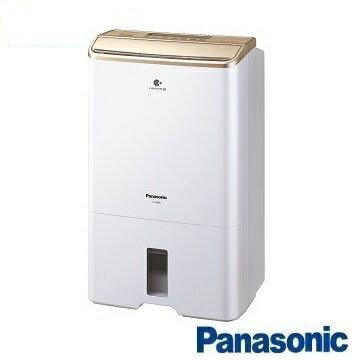 <br/><br/>  Panasonic 國際牌 14公升 清淨除濕機 F-Y28EX<br/><br/>