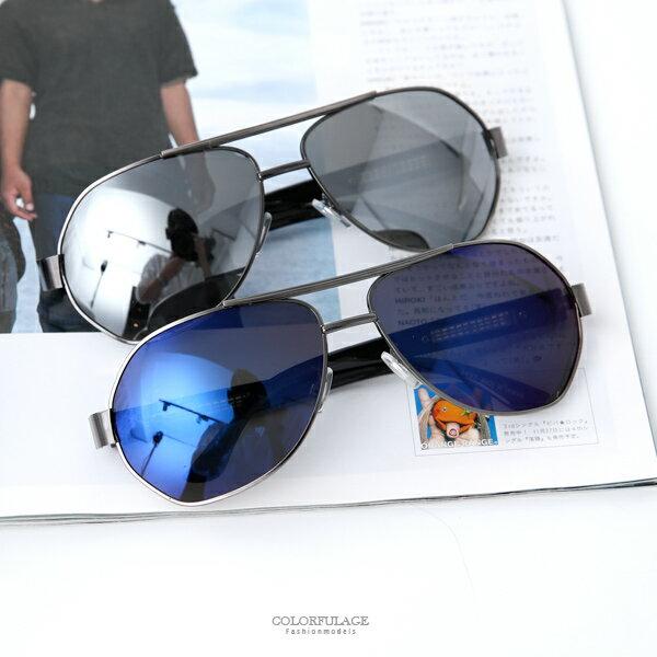 偏光墨鏡 側造型腳架反光 / 漸層 偏光太陽眼鏡 柒彩年代【NY405】 - 限時優惠好康折扣
