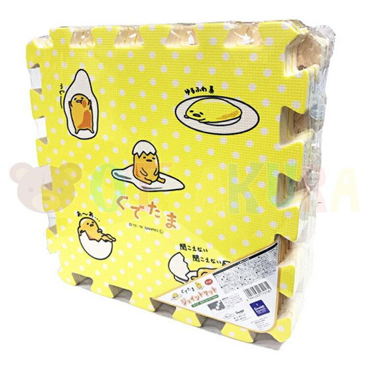 蛋黃哥 Gudetama 巧拼地墊 拼圖地墊 兒童爬行地墊 泡棉拼接地墊 1組10片 日本進口正版 172181