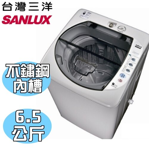 ~特促可 ~SANLUX 三洋~ASW~87HTB~6.5公斤單槽洗衣機 ~  好康折扣