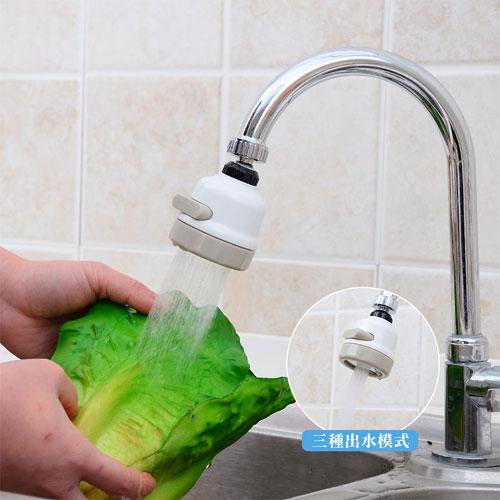 三段式水龍頭增壓花灑家用自來水防濺過濾嘴濾水器過濾器節水器