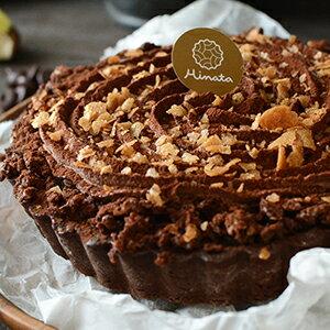 黑色娜娜(6吋) /  54%比利時巧克力 / 法國Isigny奶油 / 純手工製作塔皮 / 牧場直送新鮮雞蛋 / 日本進口上白糖 / 新鮮香蕉與經典濃郁的巧克力融合出最絕妙的滋味 / 過節、野餐、聚會、送禮最佳選擇!