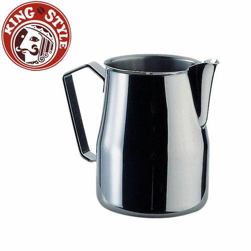 金時代書香咖啡 MOTTA 專業 Barista 不銹鋼拉花杯 奶泡杯 350ml