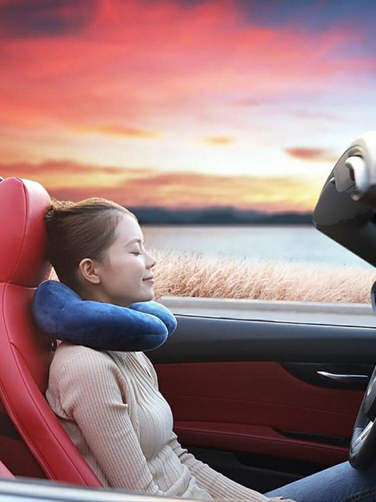 U形護頸枕 U型枕旅行護頸枕頸椎飛機U形枕脖子汽車成人午睡學生U枕記憶枕頭