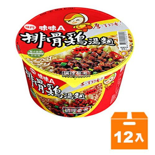 味丹 味味A 排骨雞湯麵 90g (12碗入)/箱