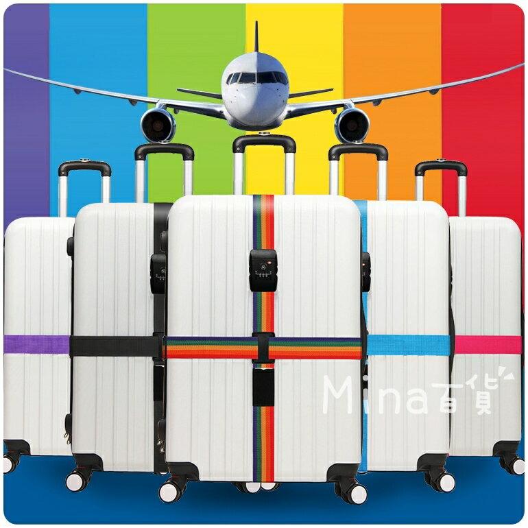 (mina百貨) 十字型 行李箱綁帶(海關鎖) 行李箱束帶 行李箱捆帶 行李箱綁帶 捆綁帶 行李束帶 F0204
