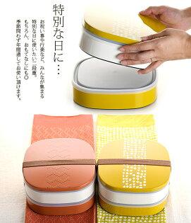 日本必買免運代購-日本製bouro方型便當盒雙層可微波不可蒸2000mlsab-1690。共2色
