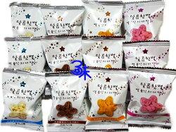 (馬來西亞)來自星星的綜合水果風味巧克力脆片(彩色星星造型巧克力脆片餅乾) 1包1000公克(約110小包) 特價309元