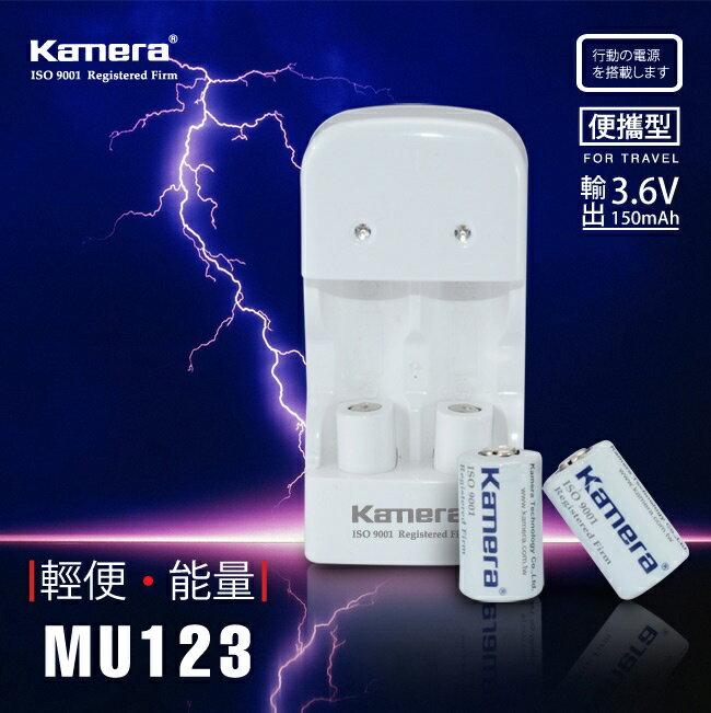 [享樂攝影] kamera佳美能 CR2 充電電池組 【含充電器+CR2電池2顆】 拍立得 Mini 8 25 50 50s 55 MP70 MP300